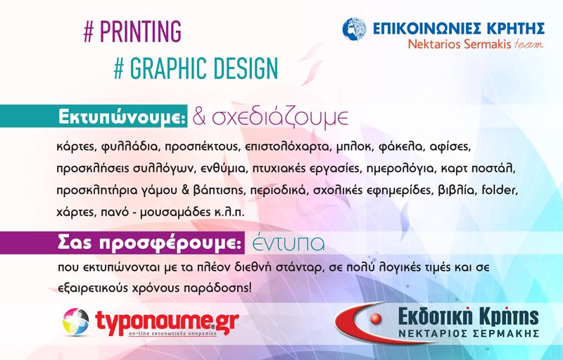 printing_star
