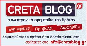 300x160-cretablog