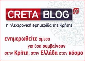 cretablog.gr