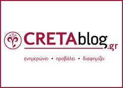 creta-blog-300x215-250x179